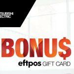 mitsubishi electric gift card 2019 banner